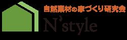 猿渡工務店|熊本県玉名郡の新築・注文住宅・新築戸建てを手がける工務店